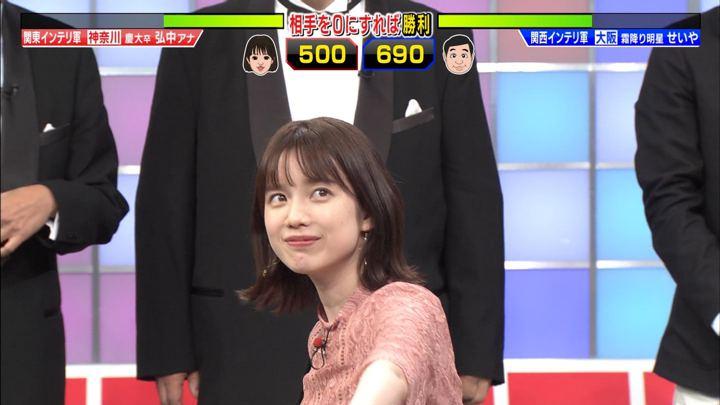 2019年11月18日弘中綾香の画像12枚目