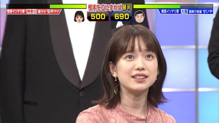 2019年11月18日弘中綾香の画像13枚目