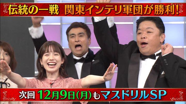 2019年11月18日弘中綾香の画像18枚目