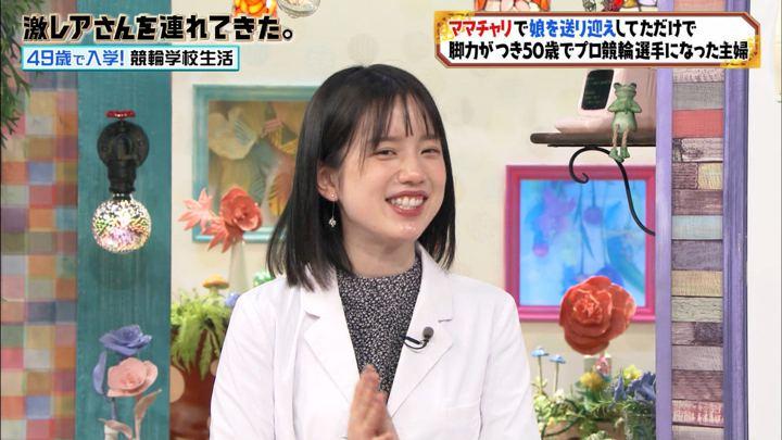 2019年11月30日弘中綾香の画像06枚目