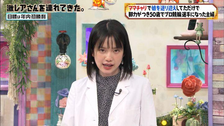 2019年11月30日弘中綾香の画像07枚目