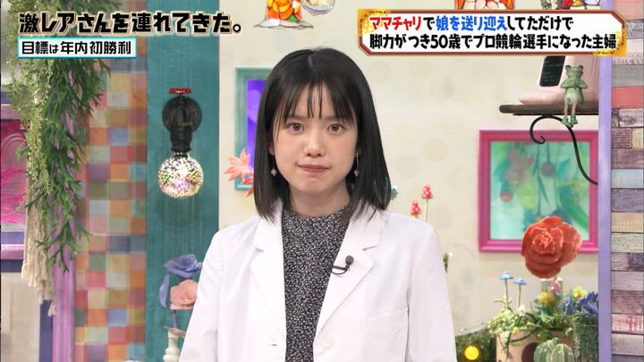 2019年11月30日弘中綾香の画像08枚目