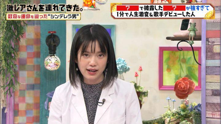 2019年11月30日弘中綾香の画像10枚目