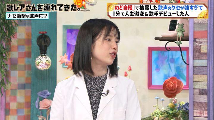 2019年11月30日弘中綾香の画像11枚目