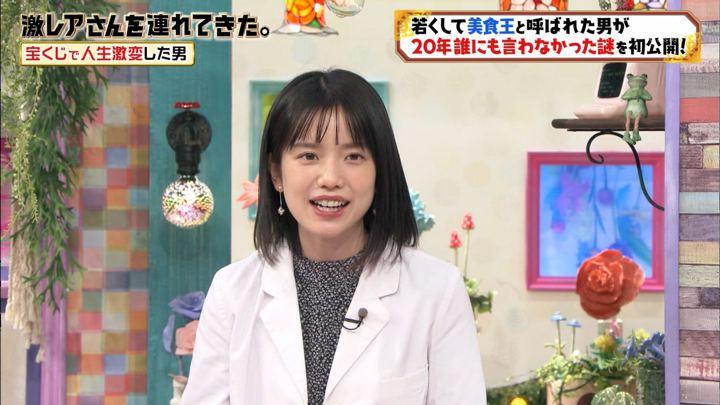 2019年11月30日弘中綾香の画像13枚目