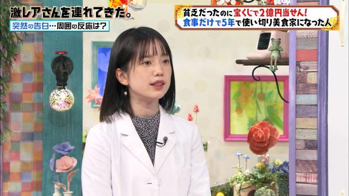 2019年11月30日弘中綾香の画像14枚目