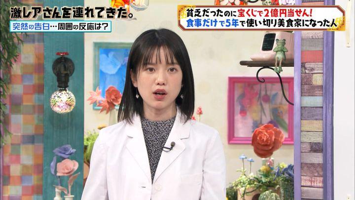 2019年11月30日弘中綾香の画像15枚目