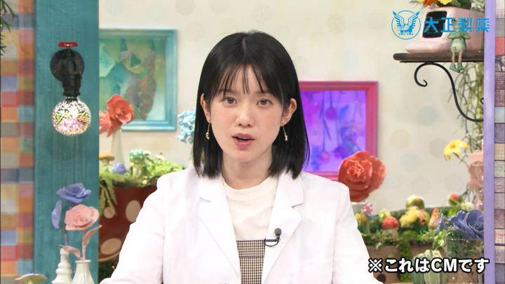 2019年11月30日弘中綾香の画像18枚目
