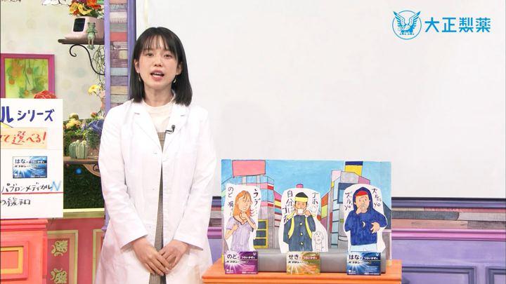 2019年11月30日弘中綾香の画像20枚目