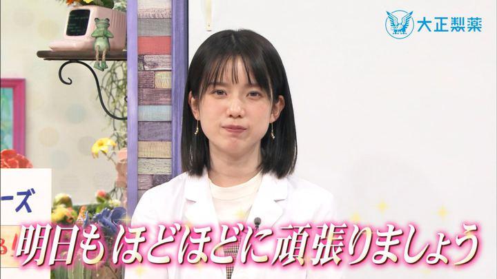 2019年11月30日弘中綾香の画像21枚目