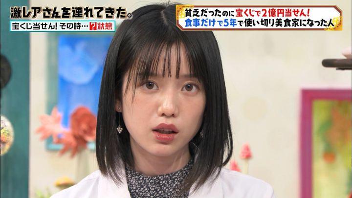 2019年11月30日弘中綾香の画像23枚目