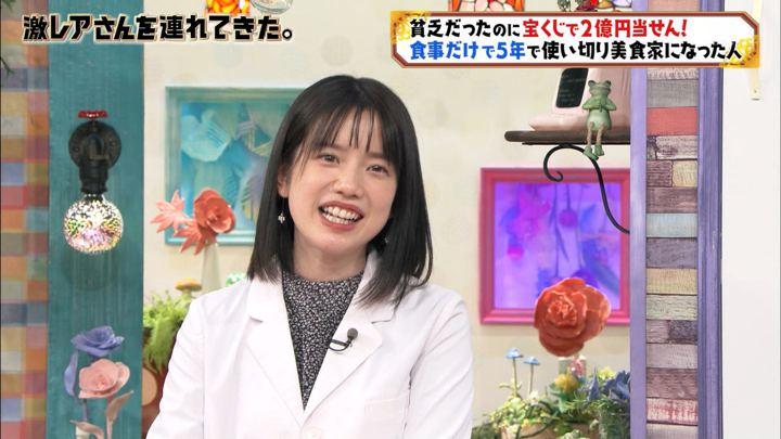 2019年11月30日弘中綾香の画像26枚目