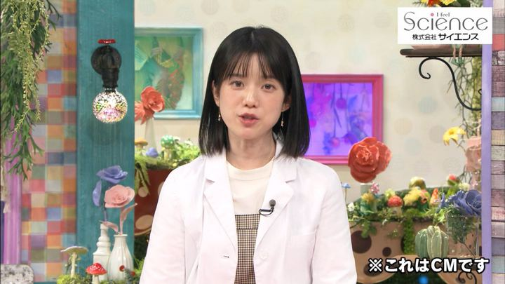 2019年11月30日弘中綾香の画像27枚目