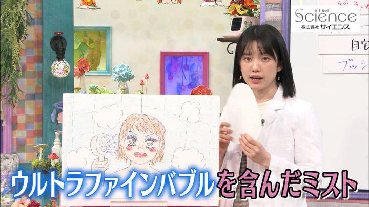 2019年11月30日弘中綾香の画像29枚目