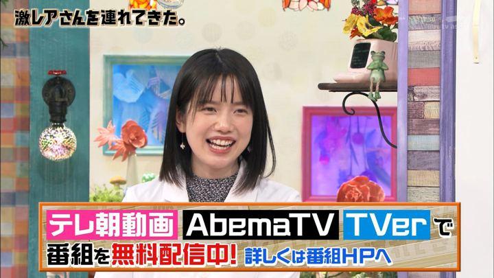 2019年11月30日弘中綾香の画像30枚目