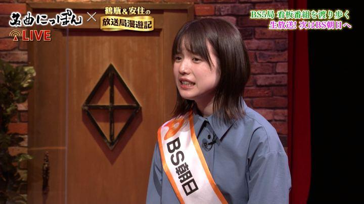 2019年12月01日弘中綾香の画像02枚目