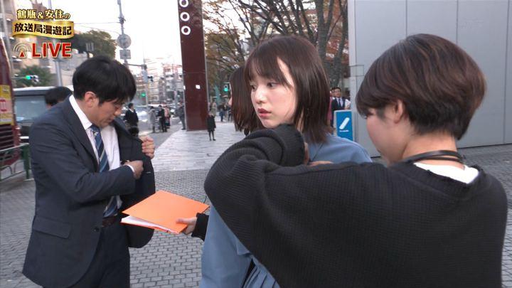 2019年12月01日弘中綾香の画像08枚目
