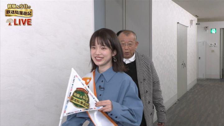 2019年12月01日弘中綾香の画像10枚目