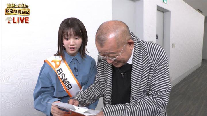 2019年12月01日弘中綾香の画像11枚目
