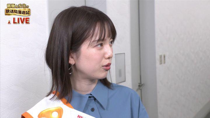 2019年12月01日弘中綾香の画像16枚目