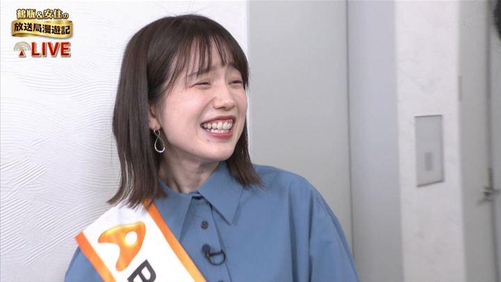 2019年12月01日弘中綾香の画像17枚目