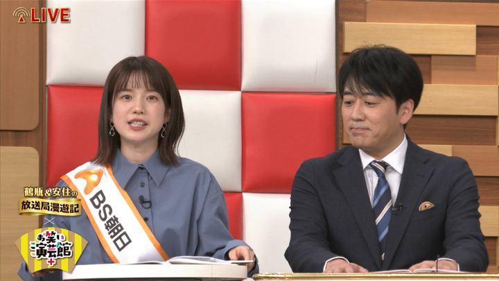 2019年12月01日弘中綾香の画像21枚目