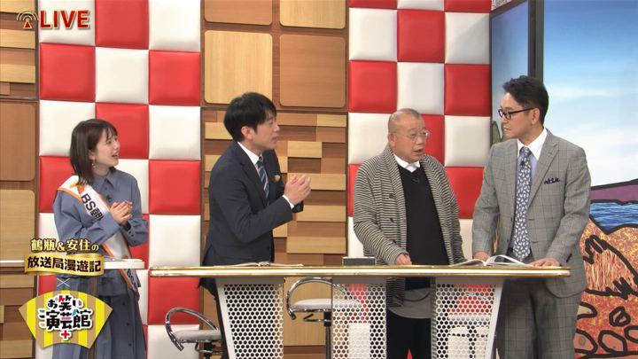 2019年12月01日弘中綾香の画像22枚目