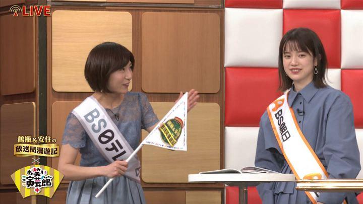 2019年12月01日弘中綾香の画像23枚目