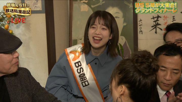 2019年12月01日弘中綾香の画像25枚目