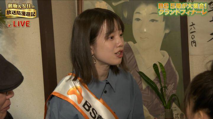 2019年12月01日弘中綾香の画像26枚目