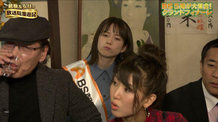 2019年12月01日弘中綾香の画像27枚目