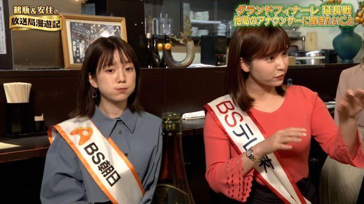 2019年12月01日弘中綾香の画像28枚目