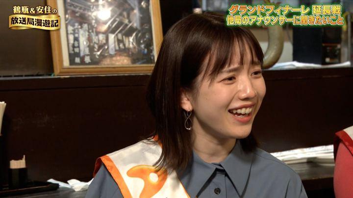 2019年12月01日弘中綾香の画像31枚目