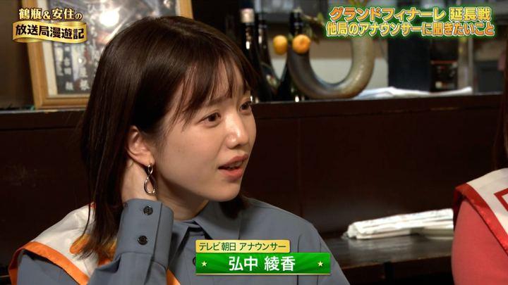 2019年12月01日弘中綾香の画像32枚目