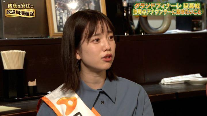 2019年12月01日弘中綾香の画像34枚目