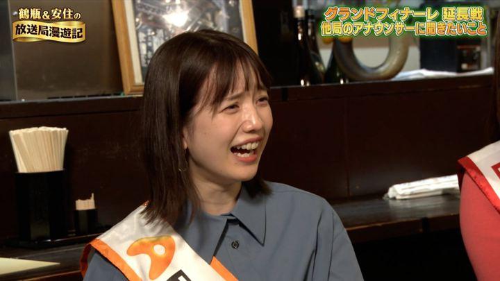 2019年12月01日弘中綾香の画像35枚目