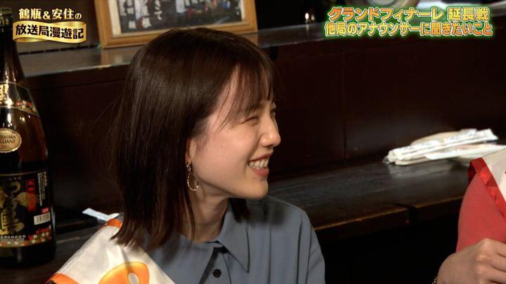 2019年12月01日弘中綾香の画像36枚目