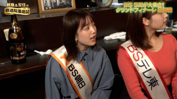 2019年12月01日弘中綾香の画像37枚目
