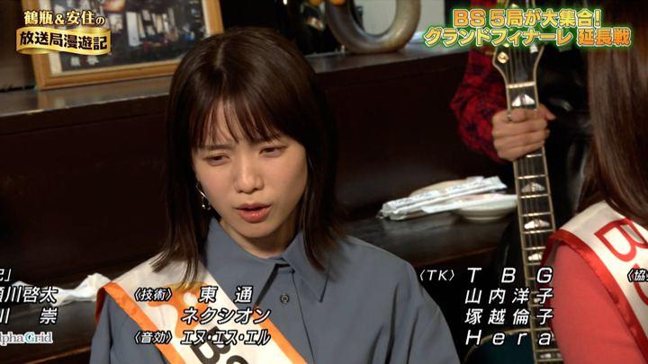 2019年12月01日弘中綾香の画像38枚目