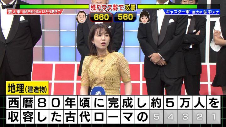 2019年12月09日弘中綾香の画像12枚目