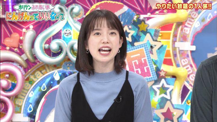 2019年12月19日弘中綾香の画像05枚目