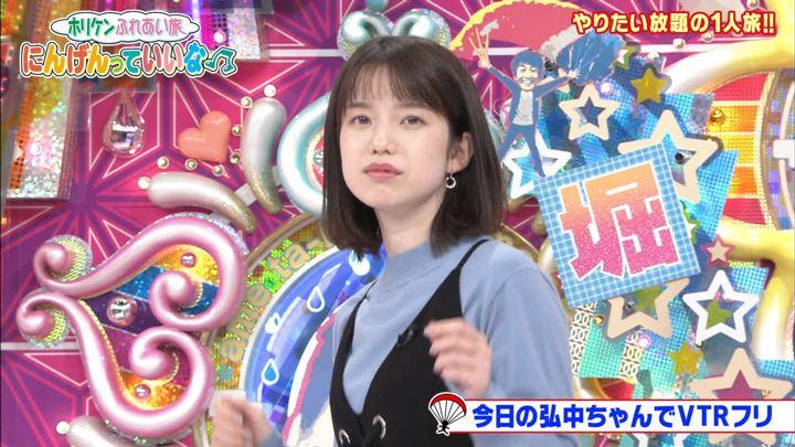 2019年12月19日弘中綾香の画像09枚目