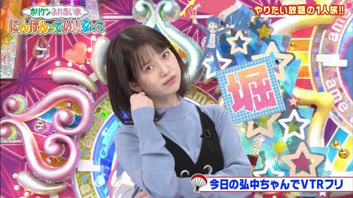 2019年12月19日弘中綾香の画像12枚目