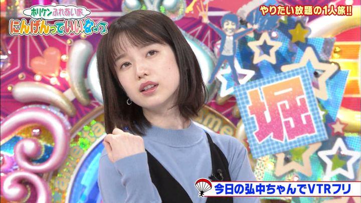 2019年12月19日弘中綾香の画像13枚目
