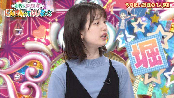 2019年12月19日弘中綾香の画像18枚目