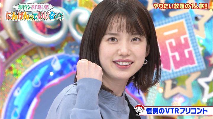 2019年12月19日弘中綾香の画像19枚目