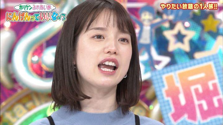 2019年12月19日弘中綾香の画像21枚目