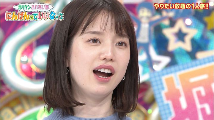 2019年12月19日弘中綾香の画像22枚目