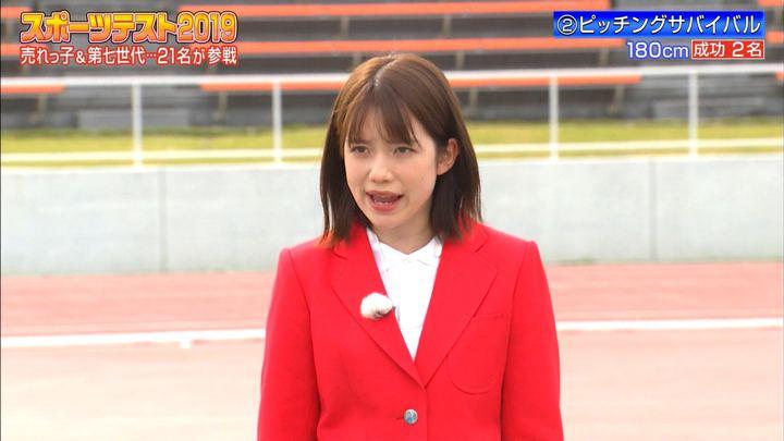 2019年12月20日弘中綾香の画像10枚目