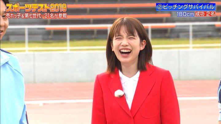 2019年12月20日弘中綾香の画像11枚目